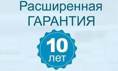 Расширенная гарантия на матрасы Промтекс Ориент Архангельск