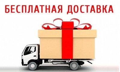 Доставка матрасов бесплатно Архангельск